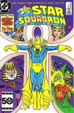 All-Star Squadron Vol 1 47