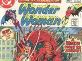 Wonder Woman Vol 1 284
