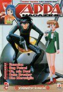 Kappa Magazine Vol 1 87