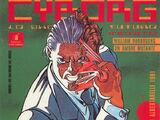 Cyborg (1991) Vol 1 6