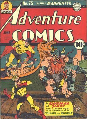 Adventure Comics Vol 1 75