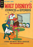 Walt Disney's Comics and Stories Vol 1 290