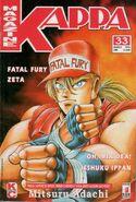 Kappa Magazine Vol 1 33