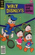 Walt Disney's Comics and Stories Vol 1 443