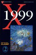 X 1999 Vol 1 2