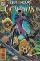 Catwoman Vol 2 14