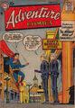 Adventure Comics Vol 1 237