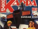 Kappa Magazine Vol 1 19