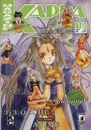 Kappa Magazine Vol 1 10