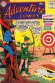 Adventure Comics Vol 1 258