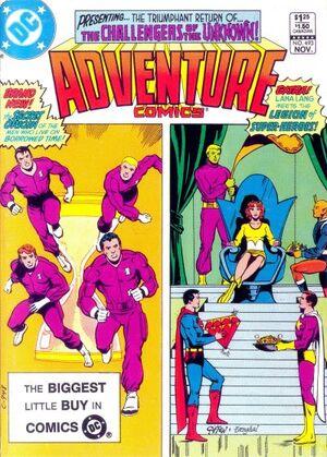 Adventure Comics Vol 1 493
