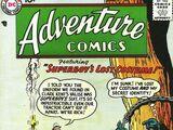 Adventure Comics Vol 1 249