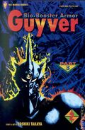 Bio-Booster Armor Guyver Part 3 2
