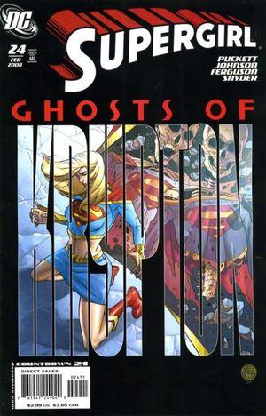Supergirl Vol 5 24