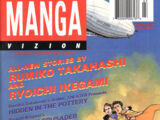 Manga Vizion Vol 1 4
