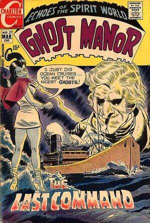 Ghost Manor Vol 1 17