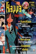 Kappa Magazine Vol 1 91