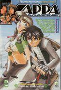 Kappa Magazine Vol 1 79