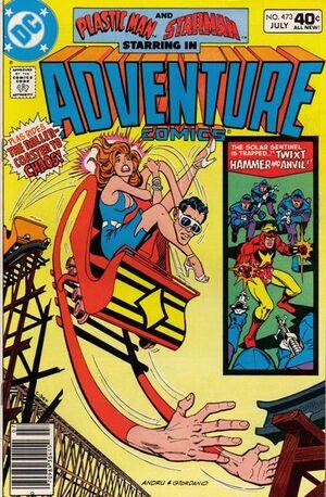 Adventure Comics Vol 1 473