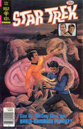 Star Trek Vol 1 58