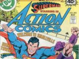 Action Comics Vol 1 495