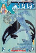 Kappa Magazine Vol 1 44