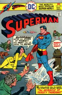 Superman Vol 1 293