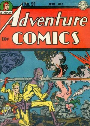 Adventure Comics Vol 1 91