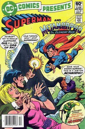 DC Comics Presents Vol 1 40
