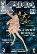 Kappa Magazine Vol 1 38