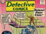 Detective Comics Vol 1 265