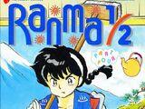 Ranma 1/2 Vol 1