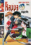 Kappa Magazine Vol 1 99