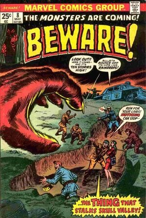 Beware (Marvel) Vol 1 8