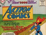 Action Comics Vol 1 221