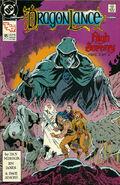 Dragonlance Vol 1 15