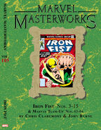 Marvel Masterworks Vol 1 185