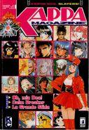 Kappa Magazine Vol 1 64