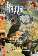 Kappa Magazine Vol 1 92