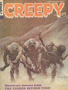 Creepy Vol 1 15