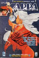 Kappa Magazine Vol 1 78