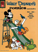 Walt Disney's Comics and Stories Vol 1 248