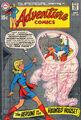 Adventure Comics Vol 1 395