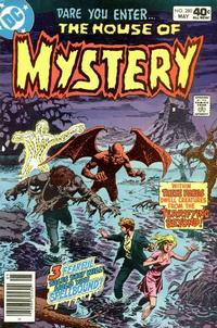 House of Mystery Vol 1 280