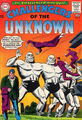 Challengers of the Unknown Vol 1 41