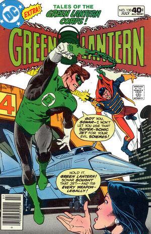 Green Lantern Vol 2 130