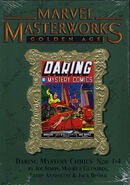 Marvel Masterworks Vol 1 89