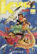 Kappa Magazine Vol 1 15