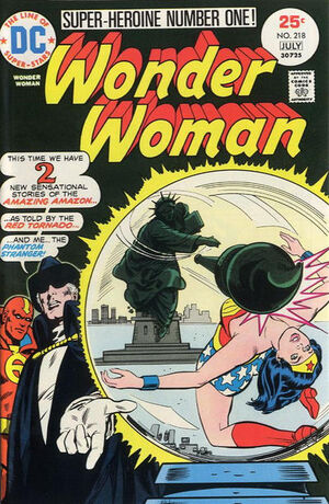 Wonder Woman Vol 1 218