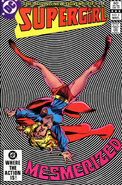Supergirl Vol 2 5